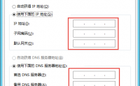 【VMware Horizon 系列】Part03- VMware Horizon Connection Server 安装前准备