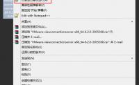【VMware Horizon 系列】Part04- VMware Horizon Connection Server 安装部署