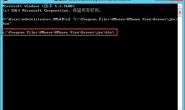 【VMware Horizon 系列】Part06- VMware Horizon Connection Server 配置CA证书