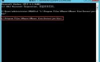 【VMware Horizon 系列】Part06- VMware Horizon Connection Server 配置CA证书